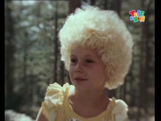 «Рыжий, честный, влюблённый» (2 серия) 1984г.