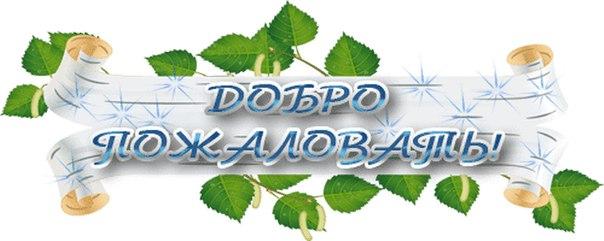 в/ч 63190 Екатеринбург