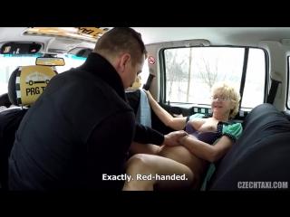 Порно видео чешское такси фото 699-331