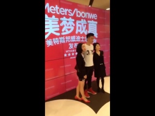 黃景瑜 (Huang JingYu) - Full Video Metersbonwe Live Cam Meipai 黃景瑜 極速前進-第三季視頻報導