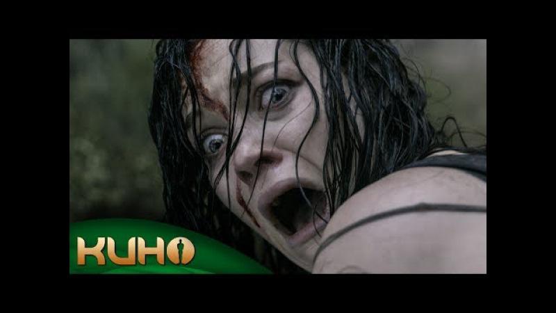 Зловещие мертвецы Черная книга (Трейлер)