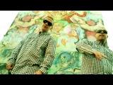 Смоки Мо feat. Гуф - Красная стрела (2011)