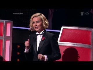 Полина Гагарина подводит итоги сезона. Голос-4. Финал. 25.12.2015 - Голос