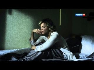 Мелодрамы русские 2015 новинки Куда уходит любовь HD melodrami russkie