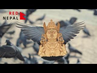 RedNepal 02 Подноготная Катманду