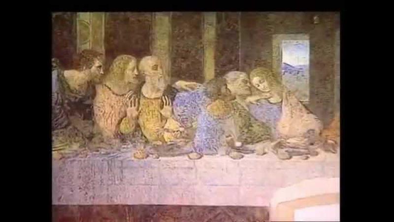 Леонардо да Винчи. Тайная Вечеря. Библейский сюжет