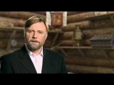Война и Мир Александра Первого.Фильм №2