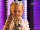 Дети таланты поют. Настя Петрик с песней О дорогая