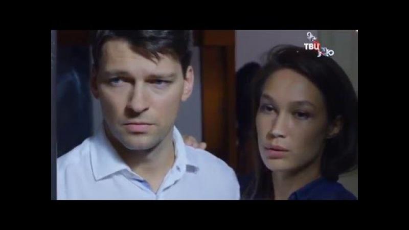Даниил Страхов в сериале Леди исчезают в полночь (фрагмент 2)