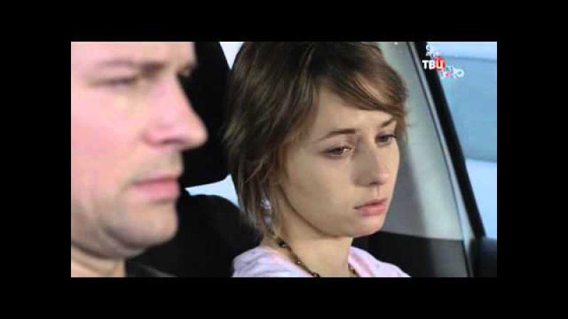Даниил Страхов в сериале Леди исчезают в полночь (фрагмент 9)