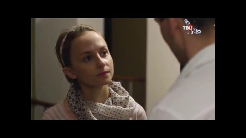 Даниил Страхов в сериале Леди исчезают в полночь (фрагмент 4)