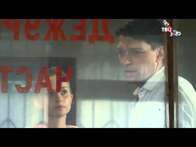 Даниил Страхов в сериале Леди исчезают в полночь (фрагмент 3)