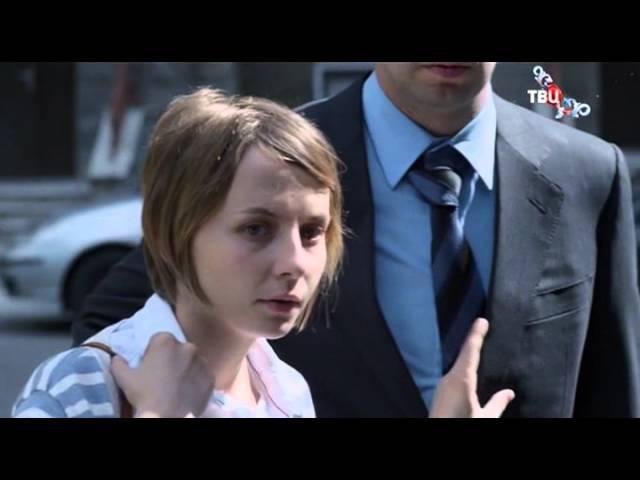 Даниил Страхов в сериале Леди исчезают в полночь (фрагмент 1)