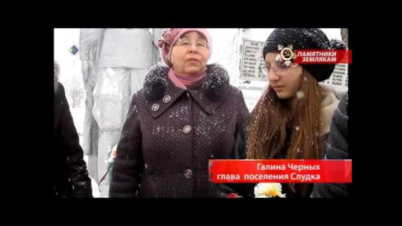 «Памятники землякам». Прилузский район, село Слудка.