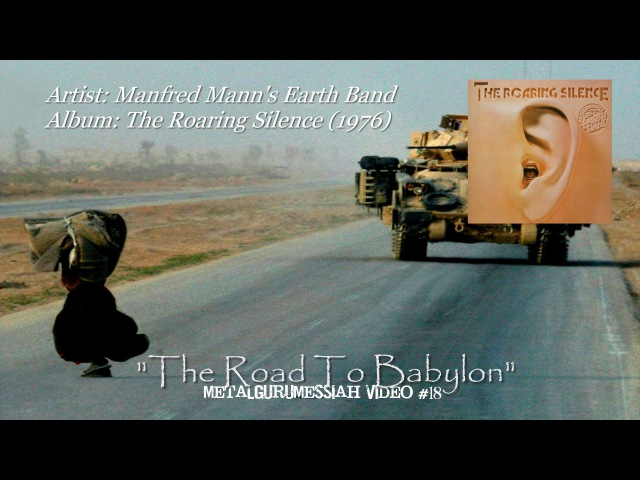Manfred Mann's Earth Band The Road To Babylon 1976 Remaster 720p HD ~MetalGuruMessiah~