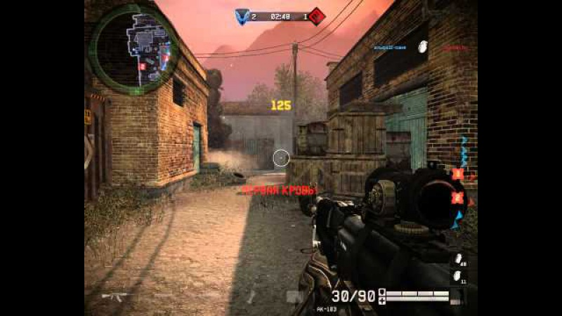 Warface: [КВ] Фаст_Пульс VS ЛегиоМорте