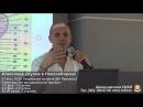 А.Т. Огулов: Желчный пузырь и его представительства на теле