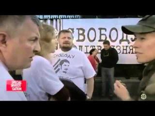 Украина Маски Революции 2016 на Русском Ukraine Les Masques De La Revolution mask revolution