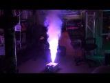 ADJ VF Volcano vs Fog Fury Jett