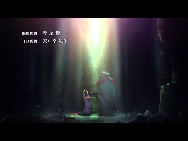 FateZero Opening 2『Kalafina - To the Beginning』 HD