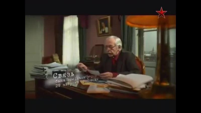 Тайны наркомов - Климент Ворошилов