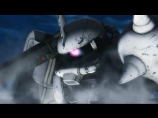 [SHIZA & AniDub] Мобильный Доспех Гандам ~ Притяжение к Фронту / Kidou Senshi Gundam OVA - 2 серия [Azazel & n_o_i_r] [2008]