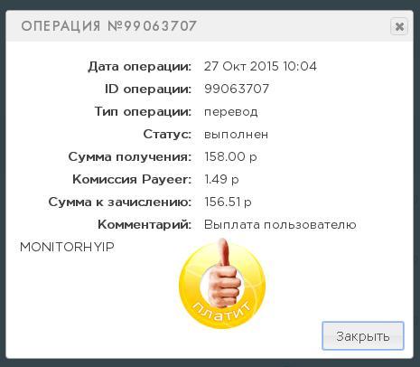 https://pp.vk.me/c627931/v627931090/20ccd/Y1kC_n3xoFo.jpg