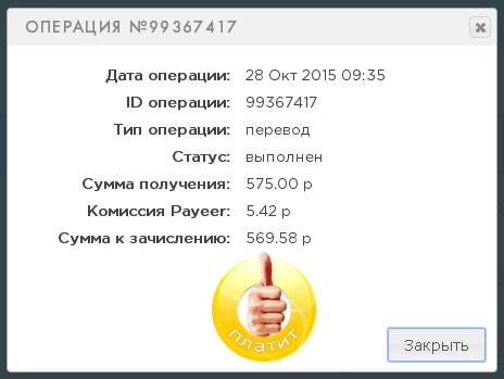 https://pp.vk.me/c627931/v627931090/2102e/rMZ-DfpVaqQ.jpg