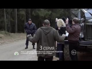 Спасайся, брат, 1,2,3,4 серия остросюжетный фильм детективы боевики драма boeviki russkie