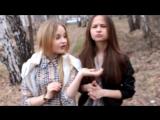 тест на психику кто заржот тот и псих))))