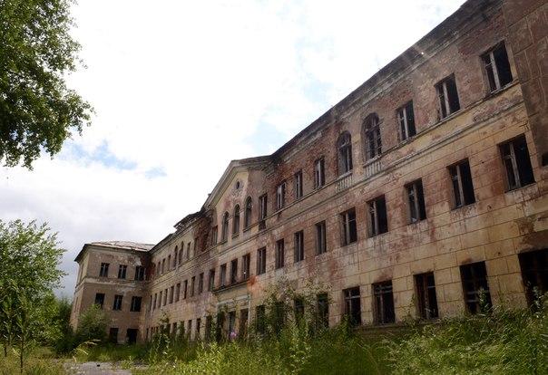 Ивнянская больница регистратура