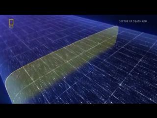 Чем заканчивается космос и что за его пределами