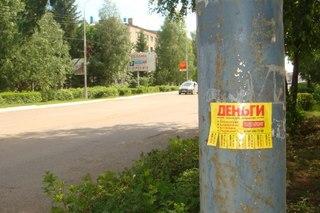 Купить снегоуборочную машину Белебеевский район Снегоуборщики станица Новощербиновская