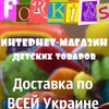 Детские товары | Игрушки | Коляски | Кроватки