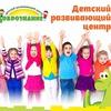 """Детский развивающий центр """"Добрознание"""""""
