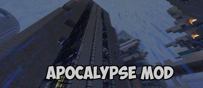 [1.7.10] Apocalypse - монстры становятся сильнее!