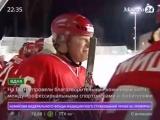 Благотворительный хоккейный матч 17 дек 2015. ВДНХ