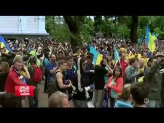Фильм Украина- Маски Революции (На русском)