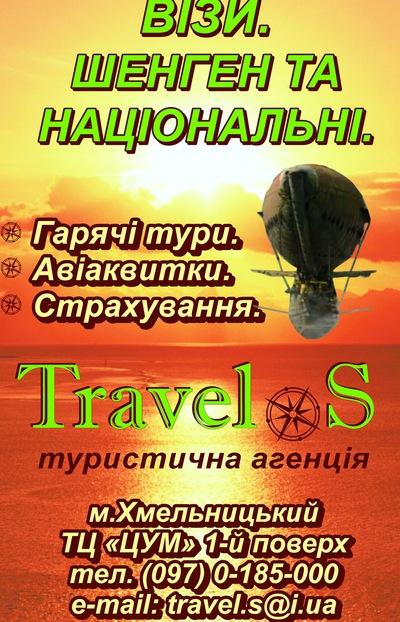 Travels Travels