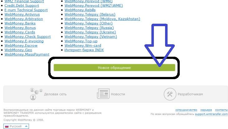 Для НЕ зарегистрированных участников - п2