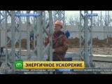 Строительство ЭНЕРГОМОСТА в Крым идет ускоренными темпами..