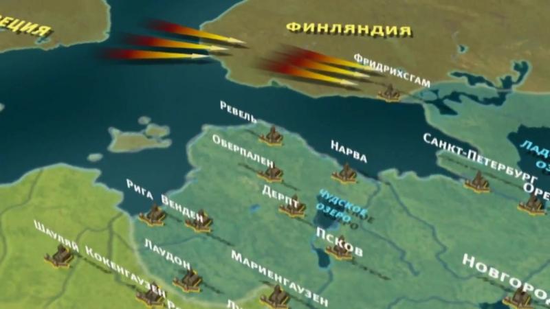 Начало русско-шведской войны 1788-1790 гг.