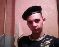 Серёга Игнатьев, 13 мая , Ульяновск, id101929327