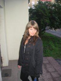 Янина Гальперина, Gelsenkirchen