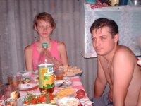 Ирина Ганбарова, 20 июля 1994, Санкт-Петербург, id28969951