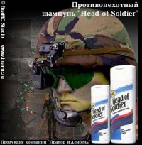 Дима Иванов, 3 сентября , Саратов, id75608341