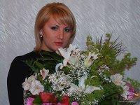 Екатерина Кравцова, 10 октября 1990, Новосибирск, id92317362