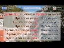 Урок 7. Греческий язык за 7 уроков для начинающих. Модальные глаголы в греческом языке. Шипилова