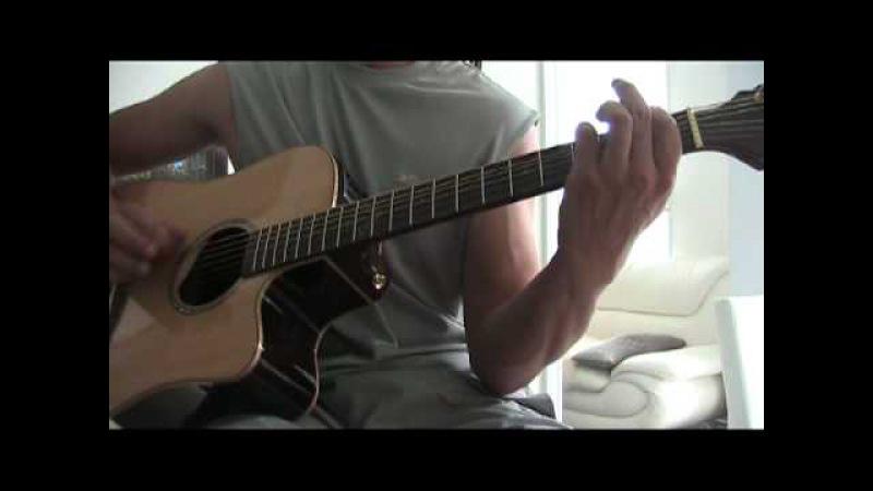 песня мы все знакомы под гитару