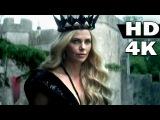 Белоснежка и Охотник 2 трейлер №1 в высоком разрешении ULTRA HD - 4K The Huntsman Winter's War ULTRA HD - 4K Trailer